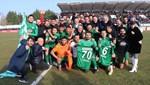 GMG Kırklarelispor 0-0 Medipol Başakşehir | Maç sonucu