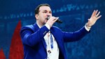 FIBA Dünya Kupası'nda Türk anonsör
