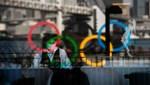 Tokyo Olimpiyatları için terör önlemi