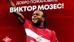 Spartak Moskova, Victor Moses'ı kiraladı