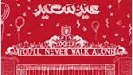 Avrupa'nın ünlü kulüplerinden Ramazan Bayramı mesajı