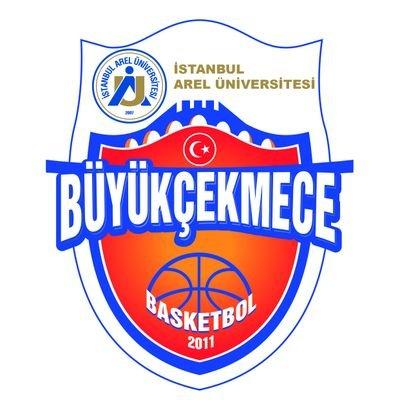 Arel Üniversitesi Büyükçekmece