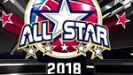 NBA All-Star'da ilk 5'ler belli oldu!